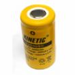 Industrijska SUBC 2000 mAh Ni-Cd polnilna baterija 1