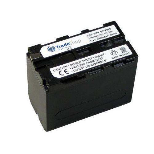 2x Baterija f Sony DCR-TRV820 DCR-TRV820E DCR-TRV-820/E_