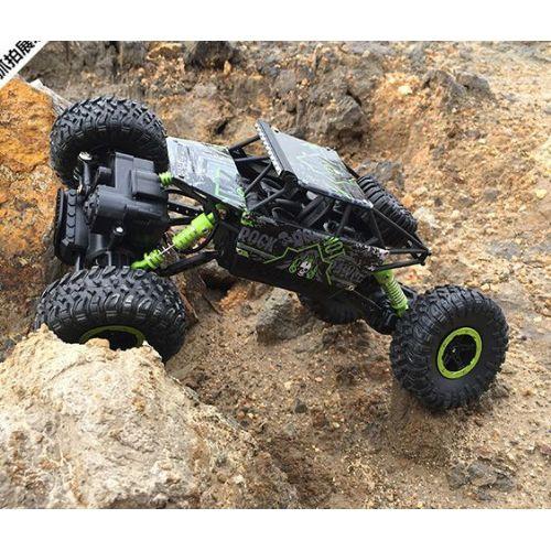 Avto na daljinca: Rock Crawler 4WD RTR 1:18