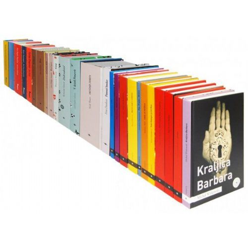 Zbirka Literarni biseri