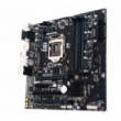 GIGABYTE GA-Q170M-D3H, Intel vPro, DDR4, SATA3, USB3, DP, LGA1151 mATX - GA-Q170M-D3H 1