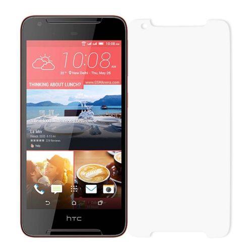 Zaščitno steklo 0.3 mm za HTC Desire 628