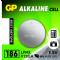 Gumb baterija 186f 2