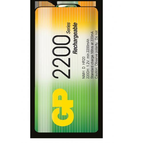 D 2200 mAh Ni-Mh polnilna GP baterija
