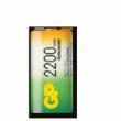C 2200 mAh Ni-Mh polnilna GP baterija 1