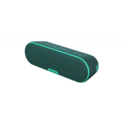 Brezžični zvočnik Sony SRS-XB2 zelen