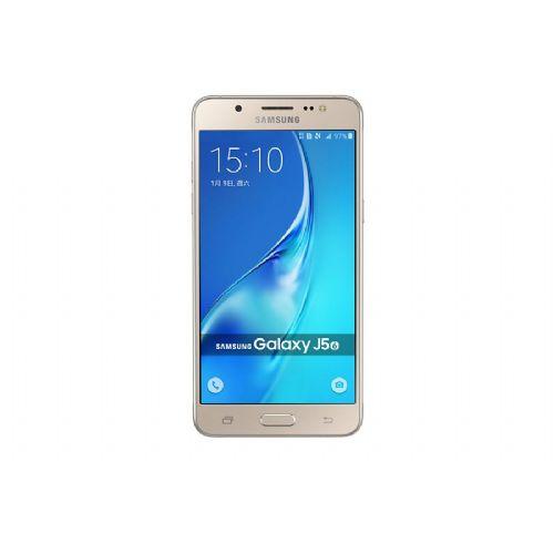 Pametni telefon Samsung Galaxy J5 2016 (J510F) zlat